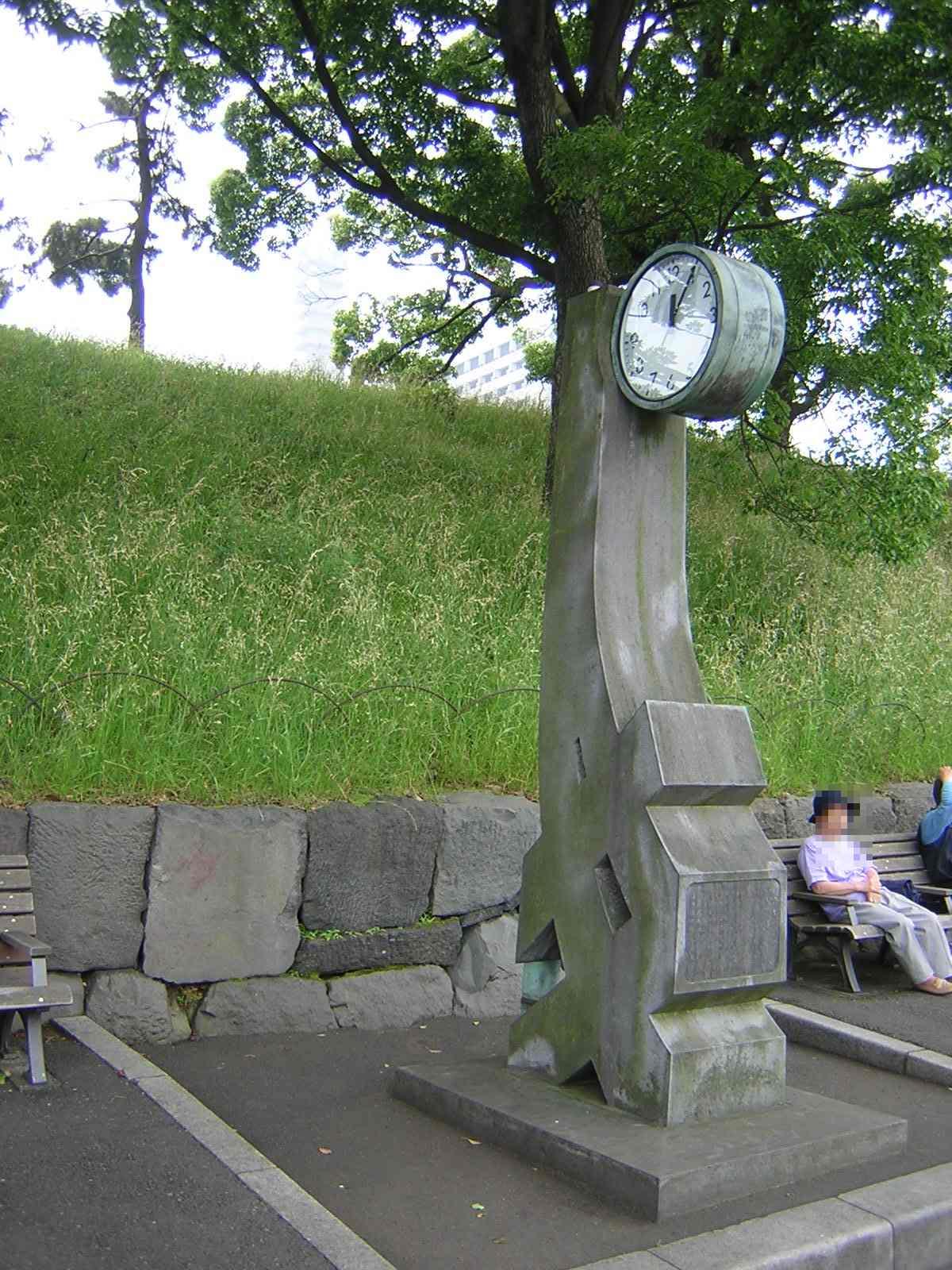 桜田門の前にある時計