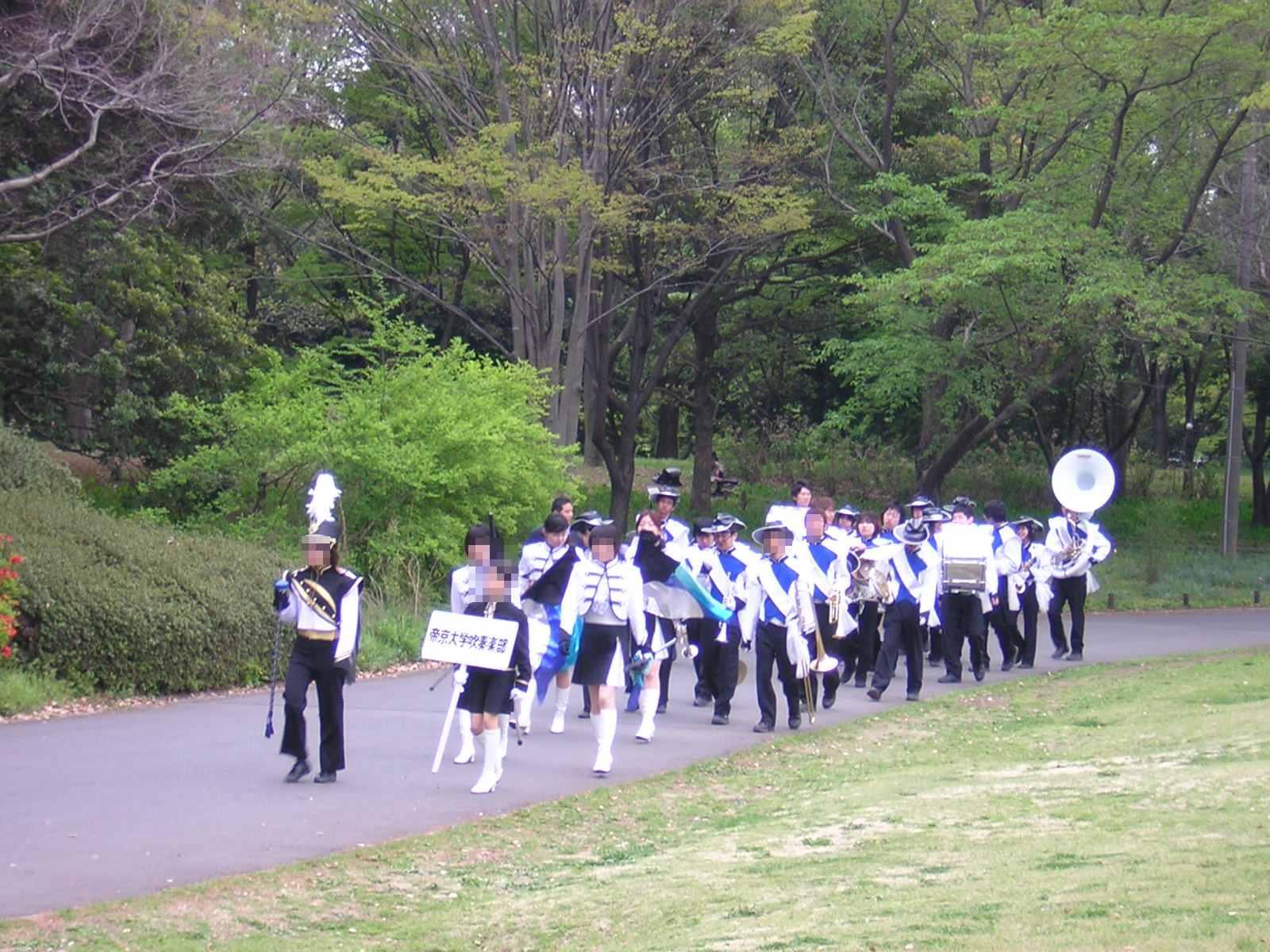 ブラスバンド(帝京大学)