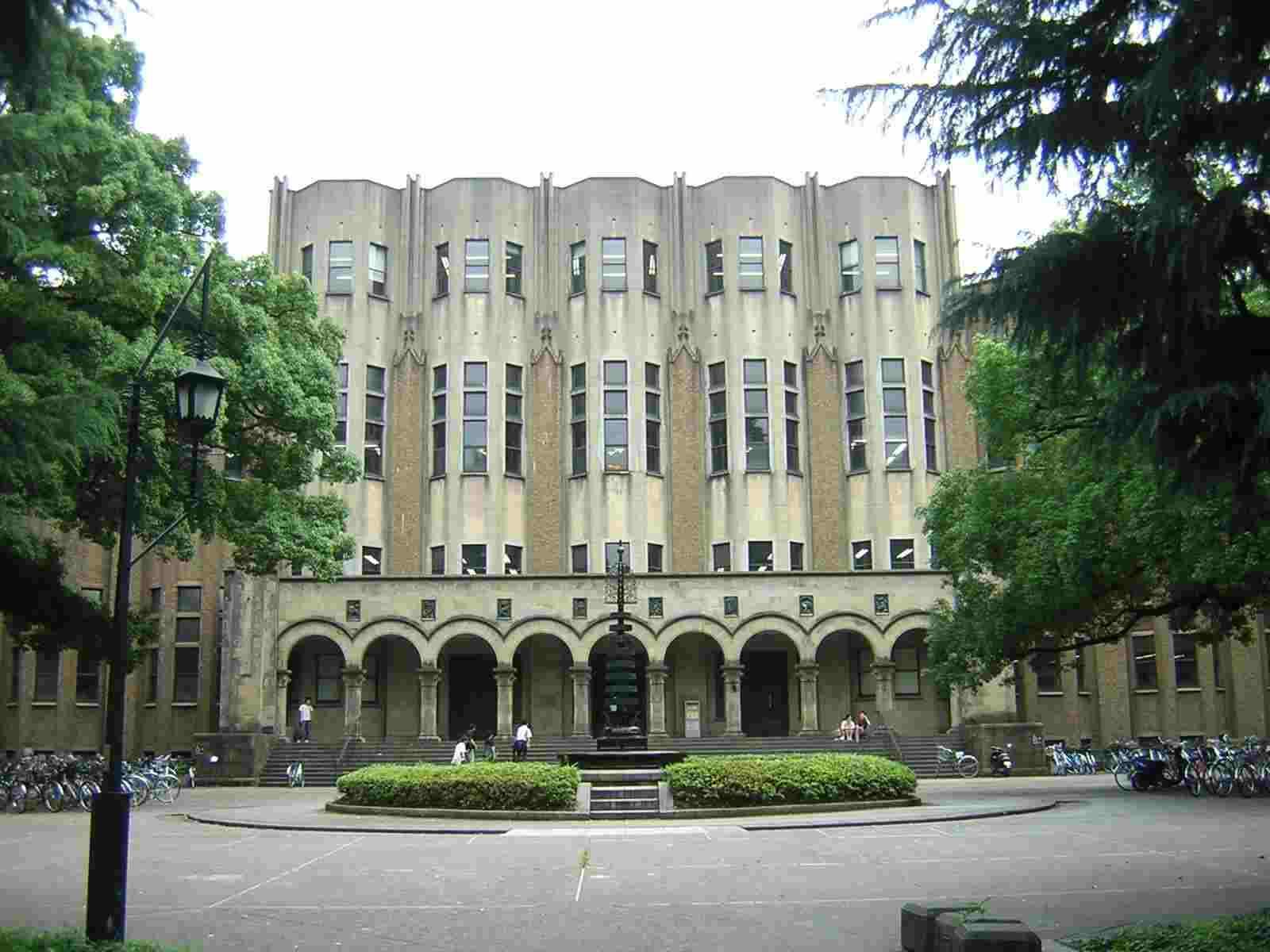 東京大学図書館