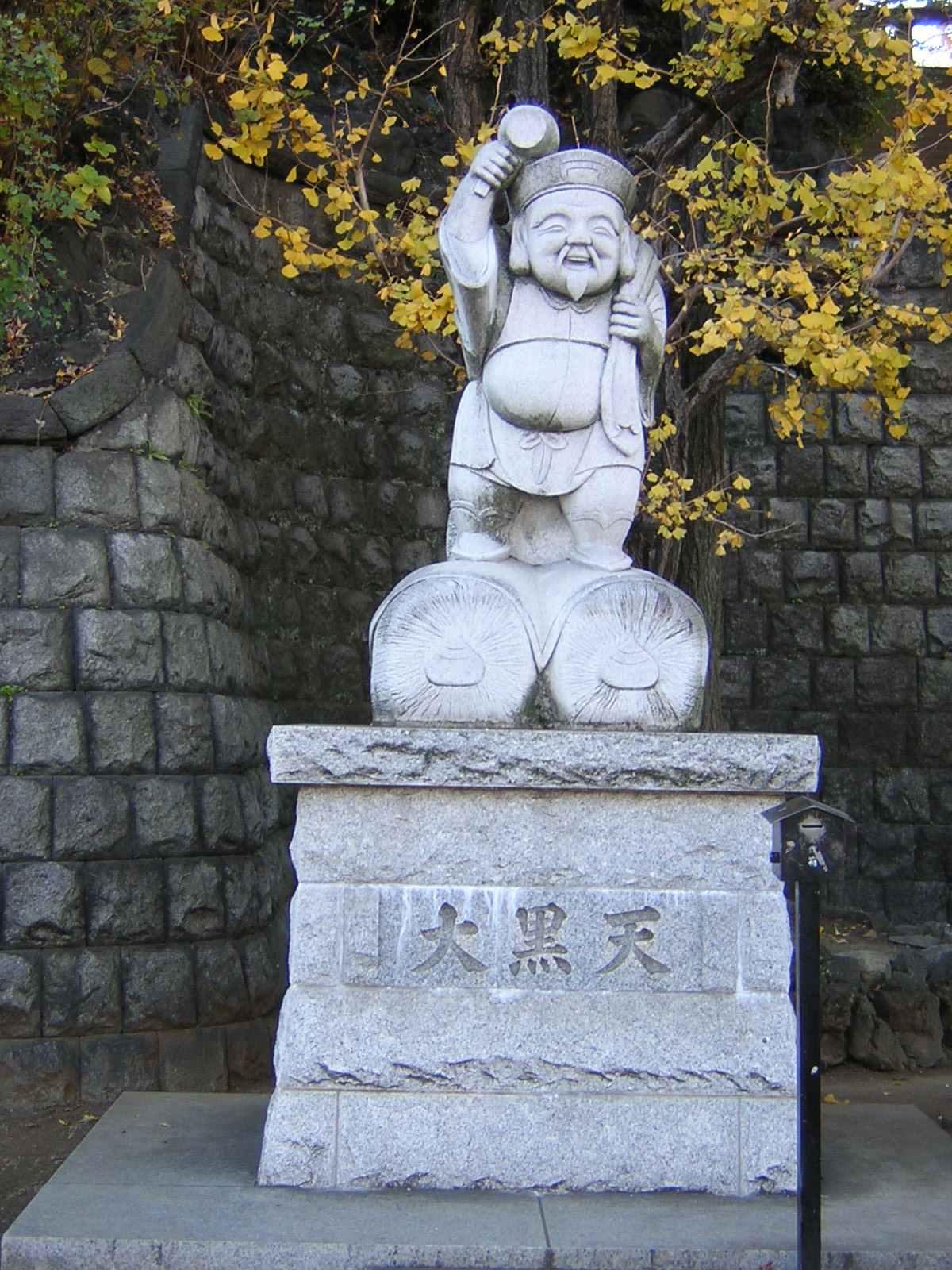 東海七福神の1品川神社は大黒天